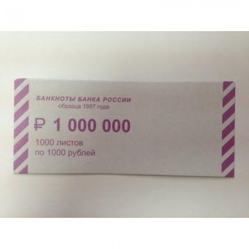 Накладка для упаковки денег номиналом 1000 руб.