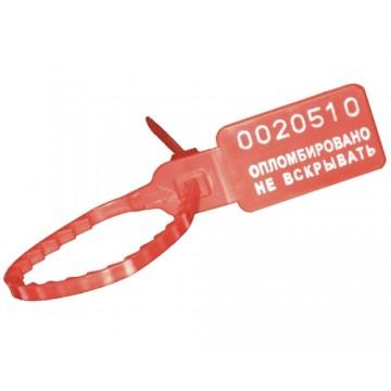 Пломба контрольная пластиковая номерная УП-165