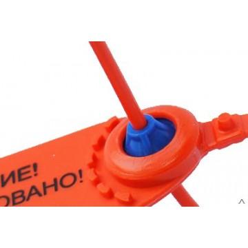 Пломба пластиковая номерная ФАСТ 330