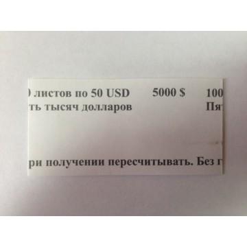 Кольцо бандерольное на 50 $ долларов