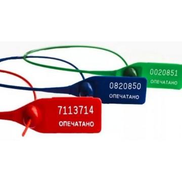 Пломба контрольная пластиковая номерная ОСА-230
