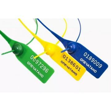 Пломба контрольная пластиковая номерная ОСА-330